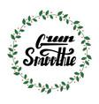green smoothie hand written lettering vector image vector image