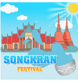 songkran festival water splash temple background v vector image