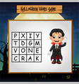 game halloween find the word of vampire vector image vector image