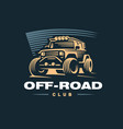 off road car logo vector image vector image