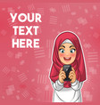 muslim woman happy while looking her smartphone vector image