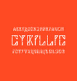 cyrillic sans serif font in timbered house style vector image vector image