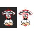 shawarma emblem vector image