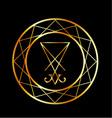 Sigil of Lucifer- Symbol of Satanism vector image vector image