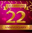 twenty two years anniversary celebration design vector image vector image
