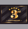 3 year anniversary celebration logo 3rd vector image vector image