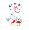 birds in love the cute card for valentines day vector image
