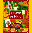 cinco de mayo mexican holiday party greetings vector image vector image