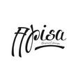 pisa city name original design black ink hand vector image vector image