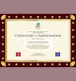 sport theme certification of participation vector image vector image
