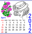 2012 year calendar in april vector image vector image