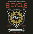 bicycle shop and repair service vintage poster vector image vector image