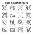 Face detection face recognition icon set in thin