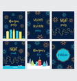 new year eve fireworks celebration cards and vector image vector image