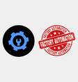 repair gear icon and distress factory vector image vector image