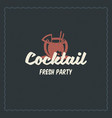 summer holidays party typography inspirational vector image