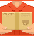 courier delivering package hands holding package vector image vector image