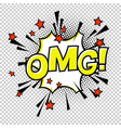 omg comic sound comic speech bubble halftone vector image