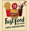 fast food banner with cola hamburger and fries vector image vector image