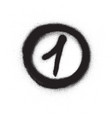 graffiti number one 1 in circle sprayed in black vector image vector image