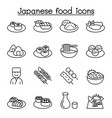 japanese food icon set in thin line style vector image vector image