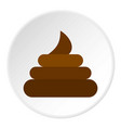 turd icon circle vector image vector image