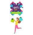 -30 off only today poster vector image
