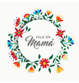happy mothers day spanish floral greeting card vector image