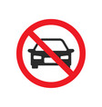 no car allowed street sign vector image vector image