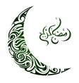Ramadan calligraphy greetings vector image vector image