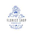 florist shop premium logo floral badge for flower vector image