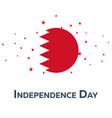 independence day of bahrain patriotic banner vector image vector image