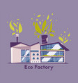 modern green eco factory building cartoon vector image vector image