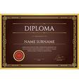 Diploma or Certificate Premium Design Template in vector image vector image