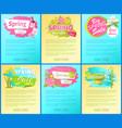 best offer spring big sale advertisement pages set vector image vector image