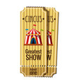 circus tickets icon cartoon style vector image vector image