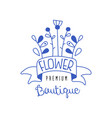 flower boutique premium logo lorists flower shop vector image