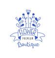 flower boutique premium logo lorists flower shop vector image vector image