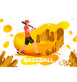 sporty man playing baseball vector image vector image