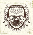 brewery badge wheat vector image
