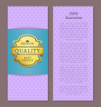 guarantee premium best choice exclusive quality vector image vector image