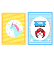 happy birthday cards unicorn vector image vector image