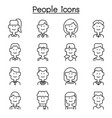 people person career profession icon set in thin vector image vector image