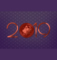 2019 lunar new year design background happy pig vector image vector image