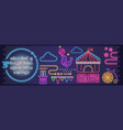 circus neon sign set vector image vector image