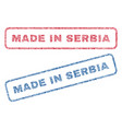 made in serbia textile stamps vector image vector image