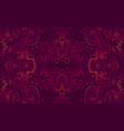 psychedelic trippy colorful fractal mandala vector image vector image