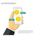 crypto currency design vector image