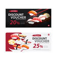 japanese food voucher discount template vector image