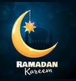 ramadan kareem greeting vector image vector image